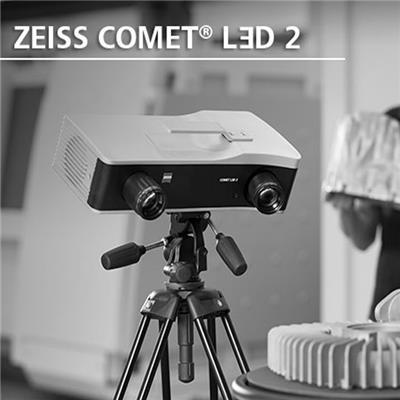 COMET 和 T-SCAN 条纹投影技术和激光扫描