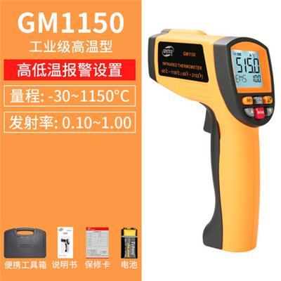 标智GM1150~2200高温系列测温仪工业级红外线测温仪测温枪温度计