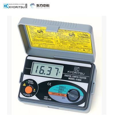 日本共立/克列茨/KYORITSU 接地电阻测试仪 4105AH